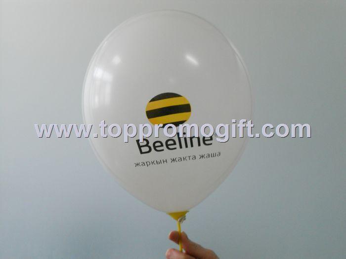 Childrens Balloons