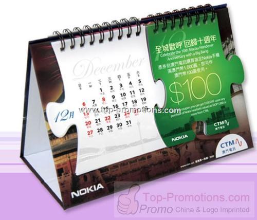 Puzzle Desk Calendar