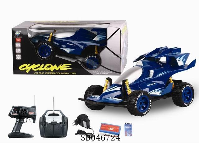 Toy R/C cars