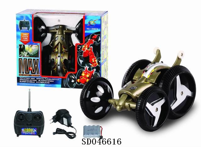 Toys R/C car