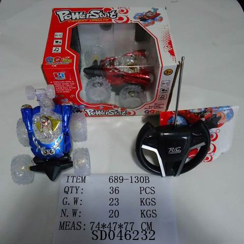 4 function R/C car Toys