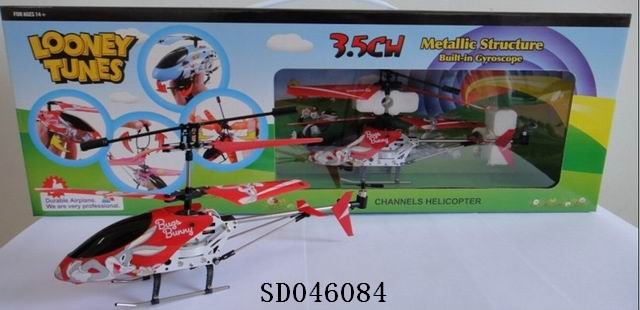 3function R/C helicopter