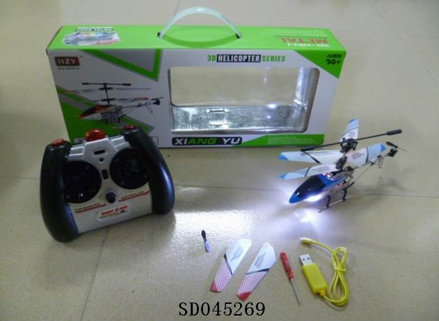 3function R/C Aircraft