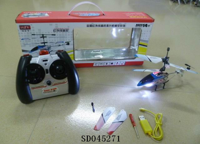 3 function R/C Aircraft Toys