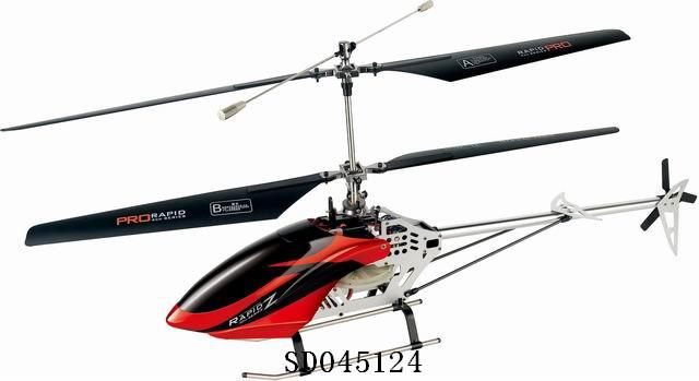 R/O plane Toy