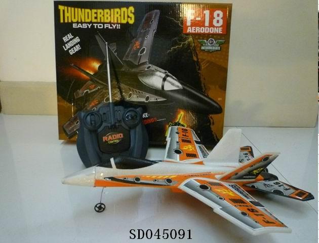 R/O plane Toys