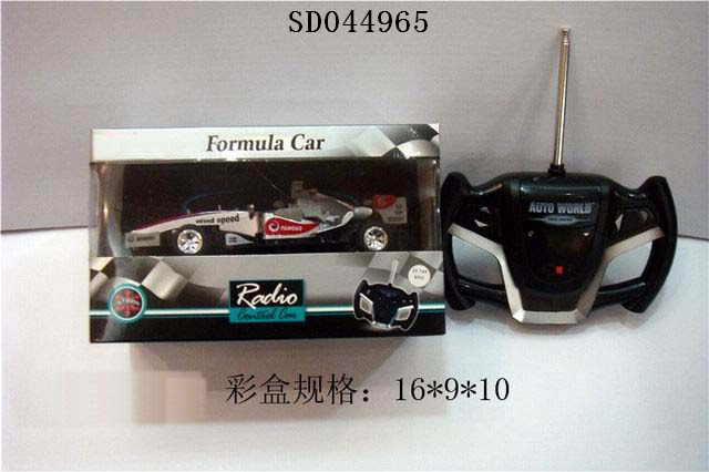 4-function R/C cars