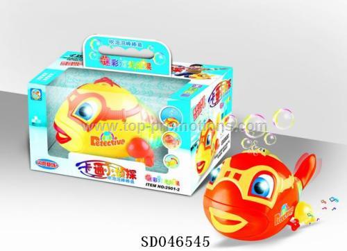 B/O Fish toy