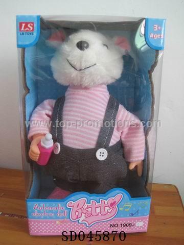 B/O Bear toys