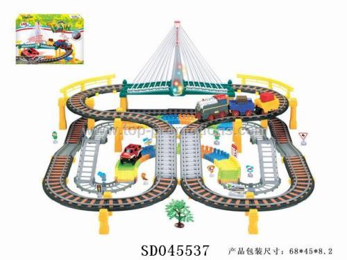 Rail Train Toys