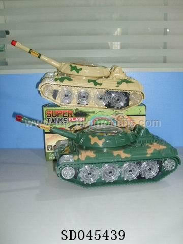 B/O tank