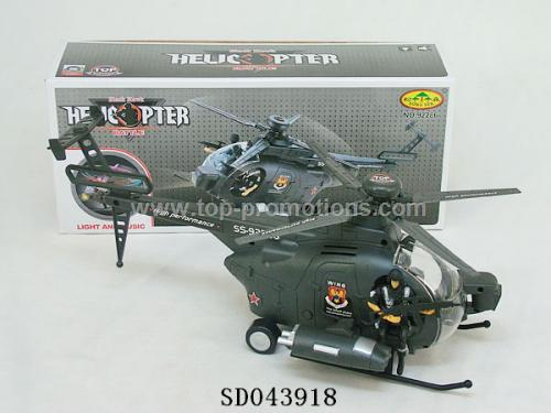 B/O Helicopter