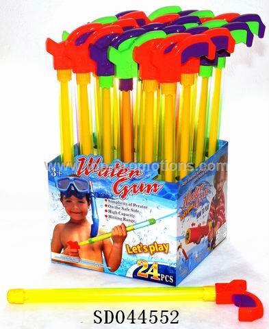 Toys Water Gun