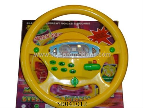 B/O steering wheel