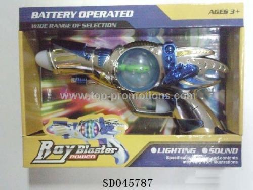 Ray Blaster Gun toys