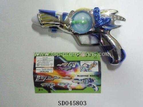 Popular B/O gun toy