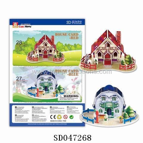 Toy 3D puzzle