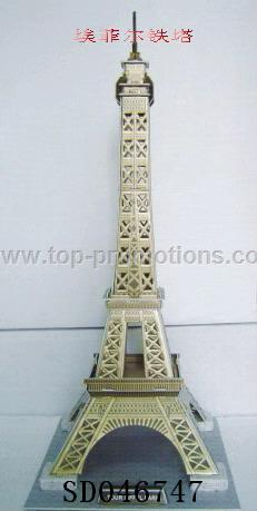 Eiffel Tower Puzzle