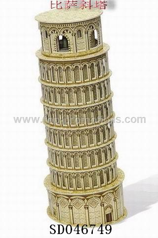 The Leaning Tower of Pisa Puzzles