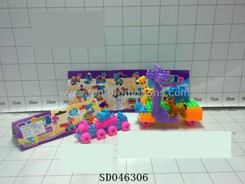 Toys bricks