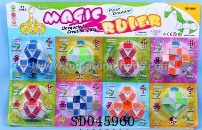 Magic Rulers