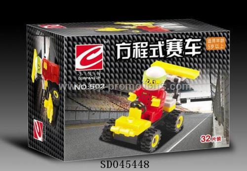 Racing building block
