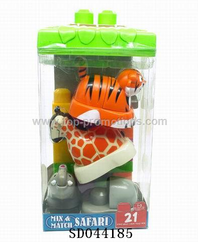 Safari bricks toys