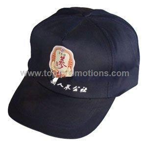 Advertising Cap