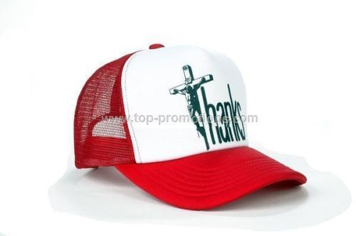 Mash Cap