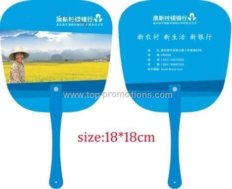 plastic fan,pp fan