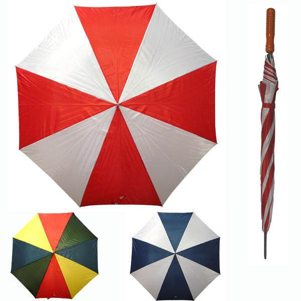 Golf Umbrella, 23""