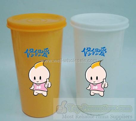 450ml Shaker cup