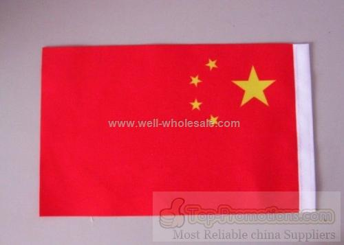 Promotional Satin Flag