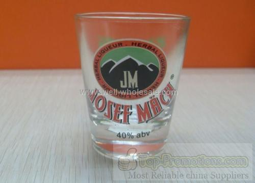 45ml Shot Glass