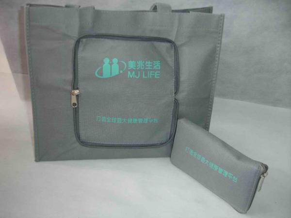 Non-woven folding bag