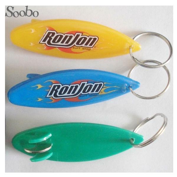 custom surfboard keyring