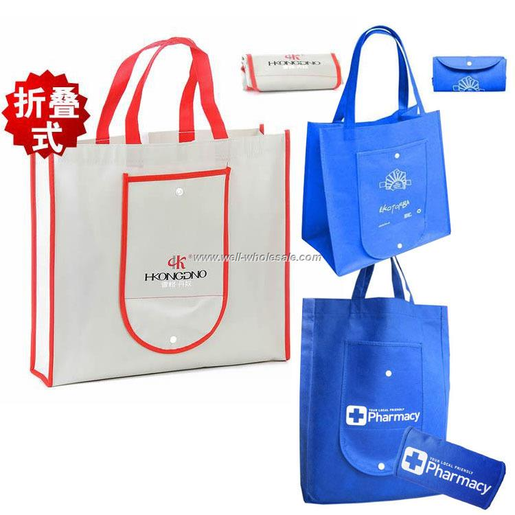 Durable eco friendly non-woven bag