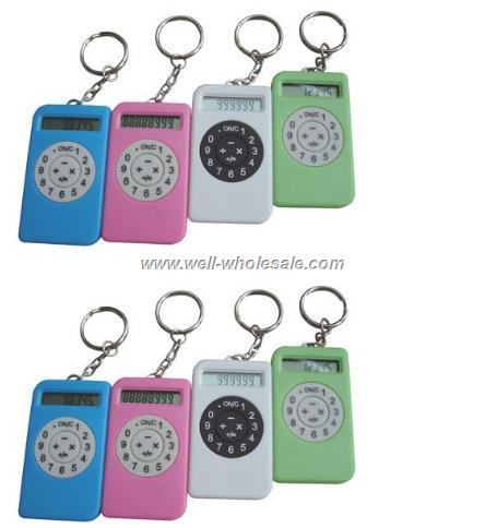 8 digits key chain calculator