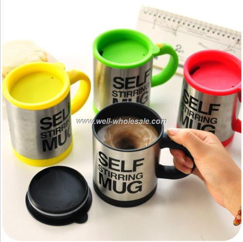 Automatic Plain Mixing Coffee Tea Cup