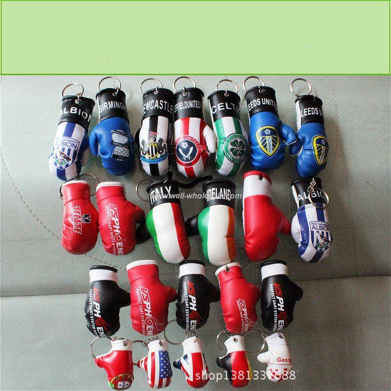 Custom boxing glove keychain