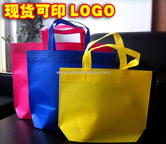 Folding recyclable tote non woven shopping bag,non-woven bag,pp pp non woven bag