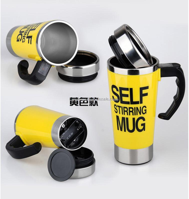 The new automatic mixing Coffee cup lazy electric Mug Stainless steel electric rotary Coffee cup