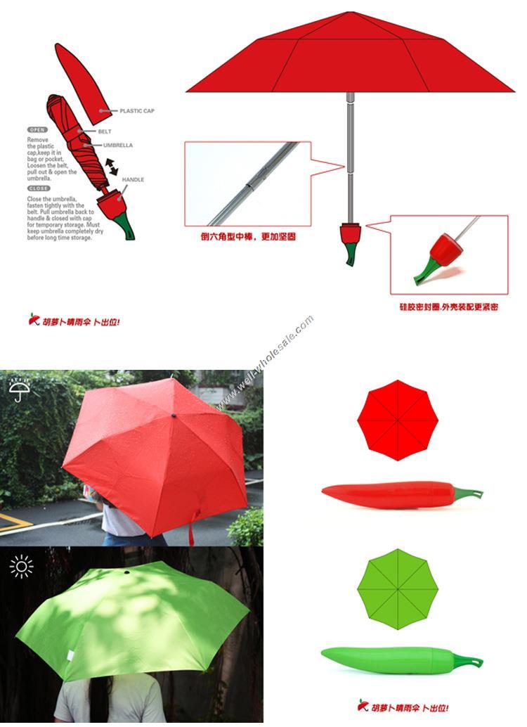 Fashion Fruit Vegetable Umbrella