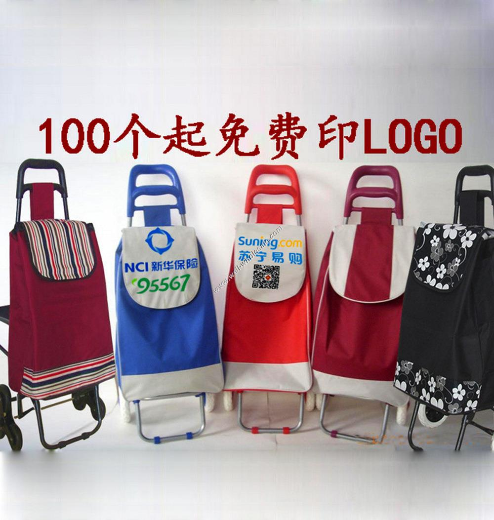 Foldable shopping trolley /vegetable shopping trolley bag