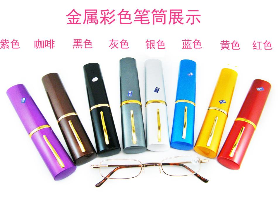 glasses pen pocket reading glasses mini metal reading glasses with aluminum pen case