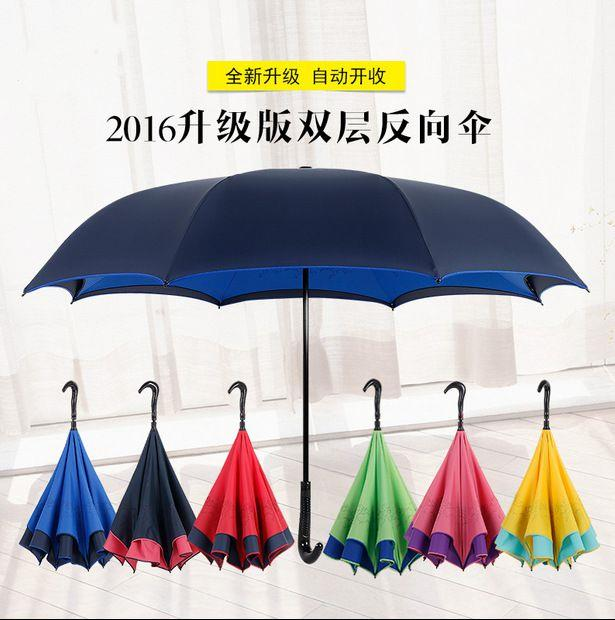Double Layer Design Windproof Straight Reverse Umbrella