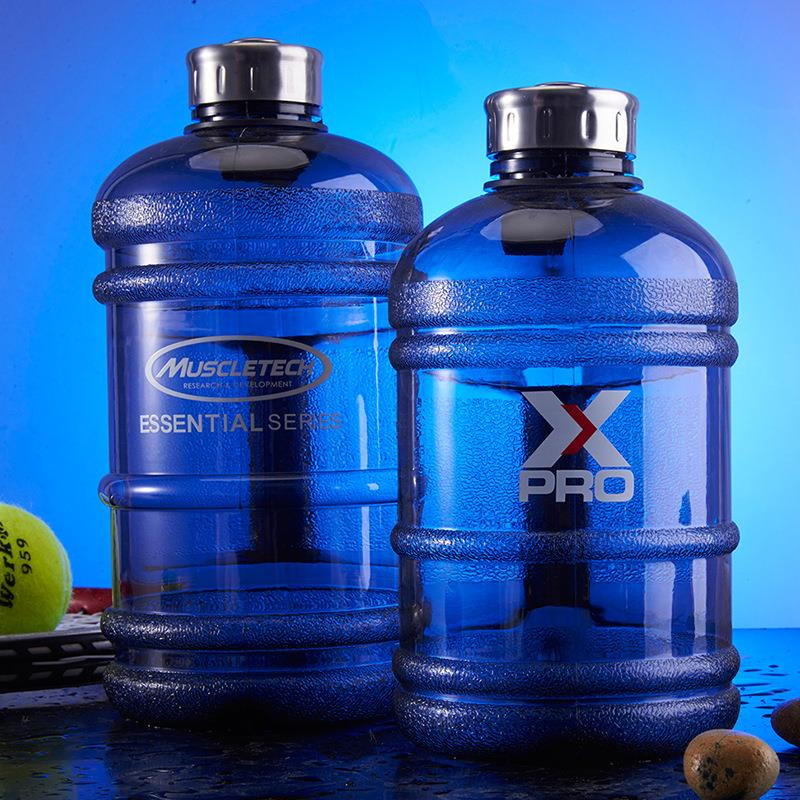 Protein Shaker Keyring: China Wholesale, Custom Logos, Promotional Items Giveaways