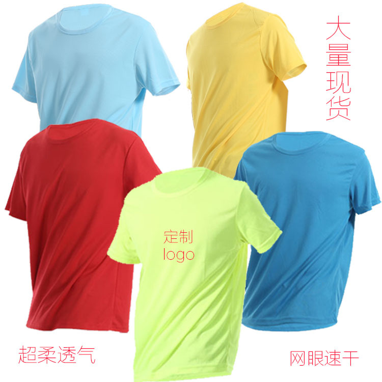 cotton Summer Plain t shirt Round Collar Custom Logo Casual Mens T shirt