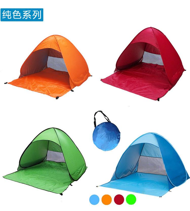 Wholesale Automatic Pop Up Tent / Beach Umbrella Folding Beach Tent / Beach Tent Sun Shelter