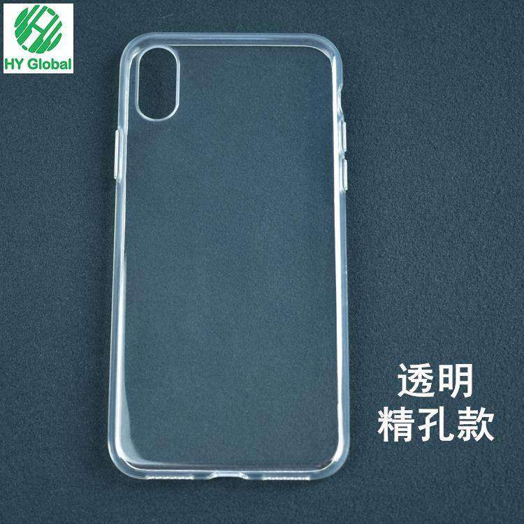 cell phone case,smartphone Case For Iphone 8 8 plus X